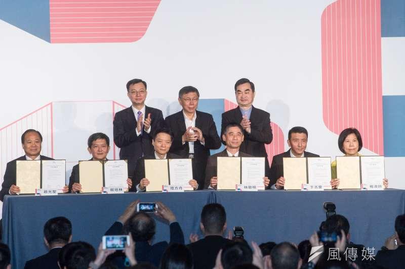 20181220-台北上海雙城論壇,雙方在周波、柯文哲與鄧家基見證下簽署合作備忘錄。(甘岱民攝)