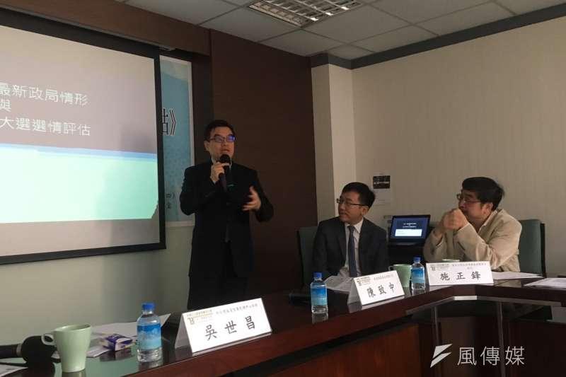 20181220-新台灣國策智庫今(20)發布最新民調。(周思宇攝)
