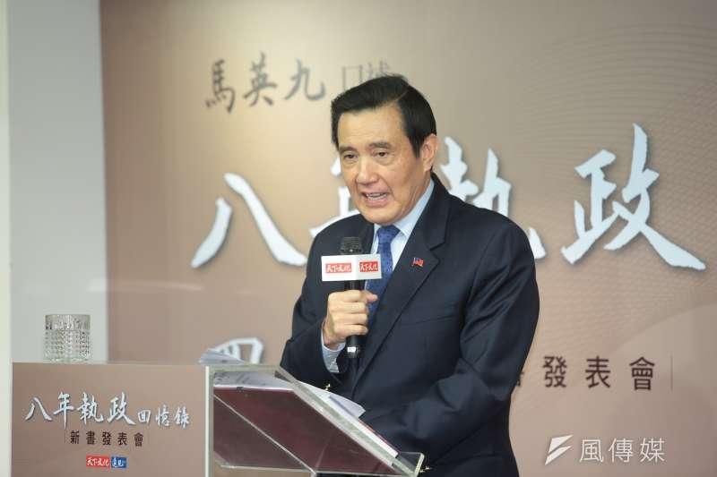 新北市長朱立倫傳出卸任後將成立競選總統辦公室,前總統馬英九23日表示祝福。(資料照,顏麟宇攝)