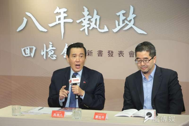 20181220-前總統馬英九20日出席「八年執政回憶錄」新書發表記者會。(顏麟宇攝)