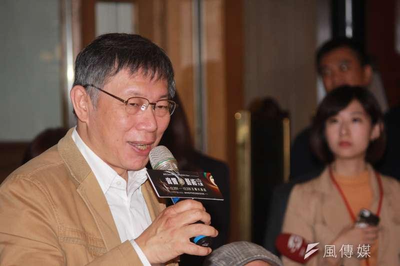 北市長柯文哲21日出席第39屆2018台北國際音響暨藝術大展。(方炳超攝)