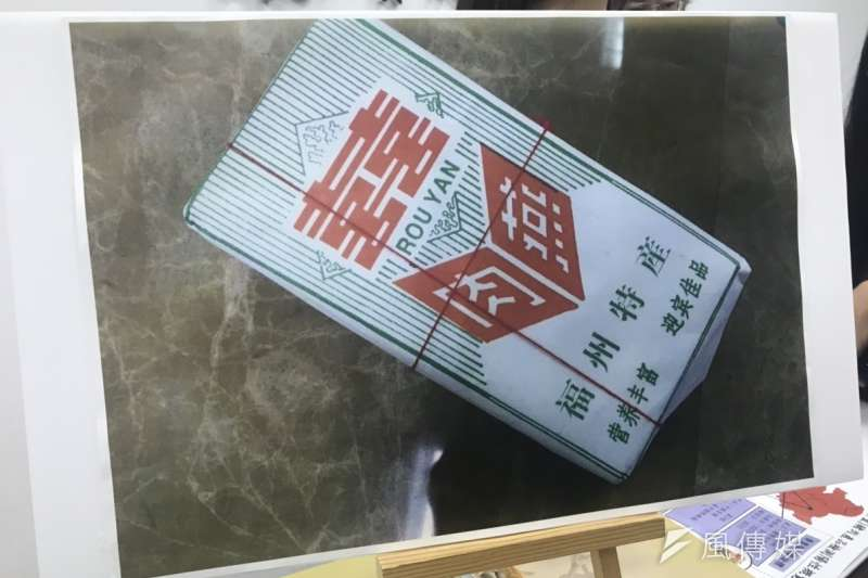 非洲豬瘟來勢洶洶,台灣旅客本月16日從中國福建返台時違規攜帶的燕皮,被驗出非洲豬瘟病毒基因。(廖羿雯攝)