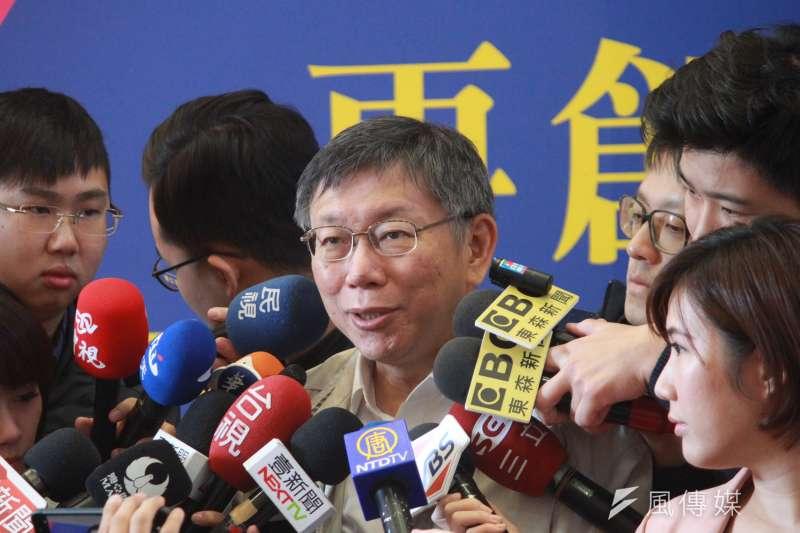 20181222-台北市長柯文哲22日上午出席台北商業大學101周年校慶,被問及雙城論壇提及「兩岸一家親」。(方炳超攝)