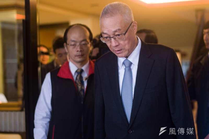 20181223-國民黨主席吳敦義出席中興菁英班第11期結業式。(甘岱民攝)