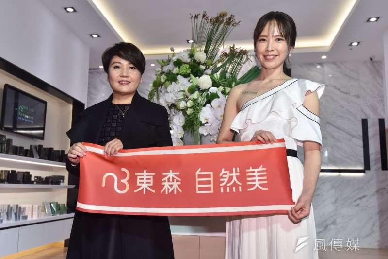 東森國際併購自然美後,將繼續以中國大陸為主要市場,先透過現有店東拓展句點,目標以兩年時間將海內外加盟店拓展至3千家(東森國際提供)