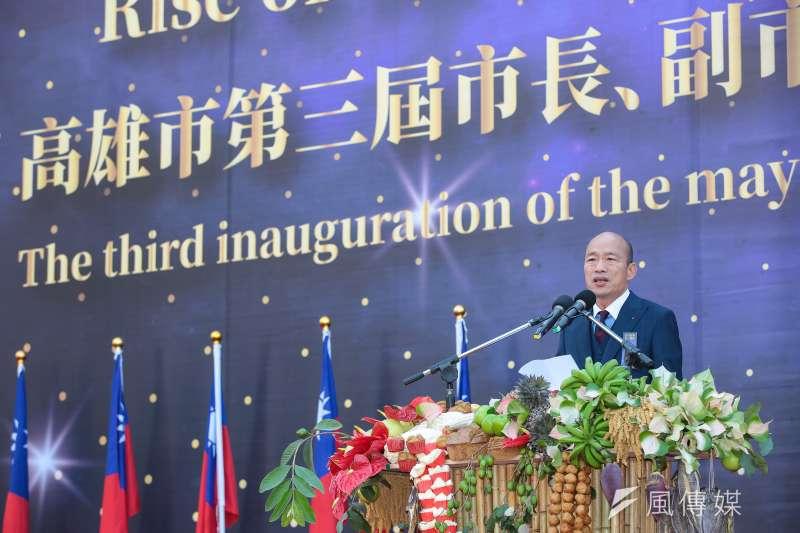 20181225-高雄市長韓國瑜25日於愛河畔舉行宣誓就職暨交接典禮。(顏麟宇攝)