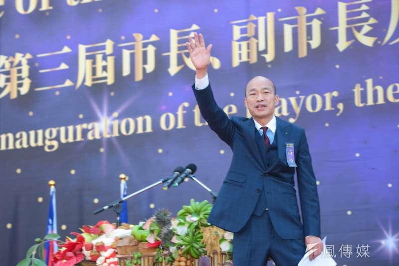 高雄市長韓國瑜就職,競選模式必須切換到執政模式。(顏麟宇攝)