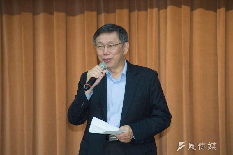台北市長柯文哲是否參選2020總統大選,備受矚目。(資料照,甘岱民攝)