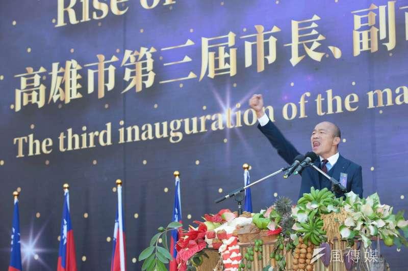 高雄市長韓國瑜25日選在愛河畔舉行就職暨典禮,並發表就職演說。(顏麟宇攝)
