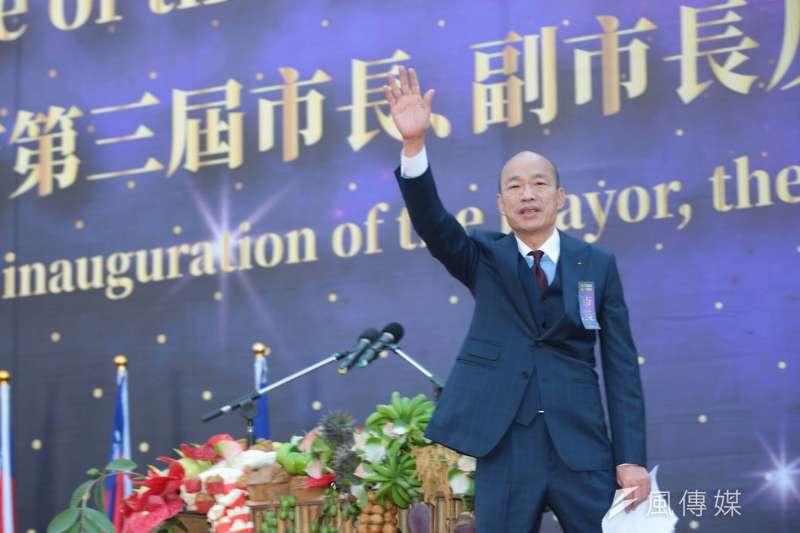 20181225-高雄市長韓國瑜25日在愛河畔舉行就職暨交接典禮,並在台上發表就職演說。(顏麟宇攝)