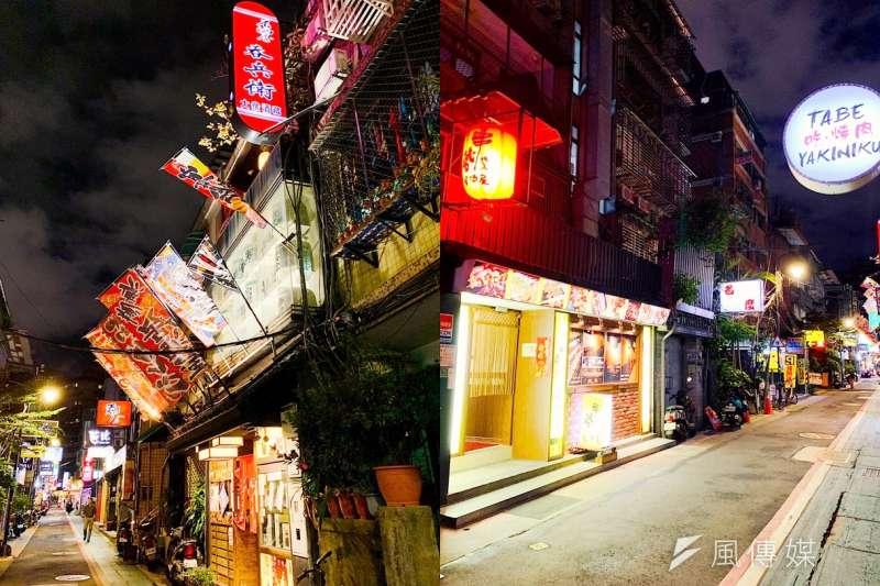 台北市中山區林森北路「條通區」居酒屋林立。(圖/黃苑瑜攝影)