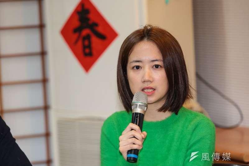20181229-新北市議員戴瑋姍29日出席「世代對話,談改革」座談。(顏麟宇攝)