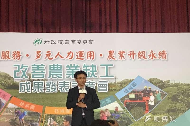 為紓解國內農業缺工問題,農委會持續推動改善農業季節性缺工措施,今(3)日農委會發表2018年度改善缺工成果。(廖羿雯攝)