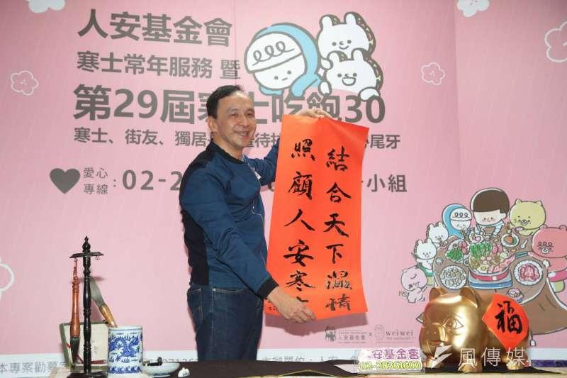 20190104-針對中國國家主席習近平日前發表對台談話,前新北市長朱立倫4日表示,「九二共識」與「一國兩制」完全是兩回事。(顏麟宇攝)