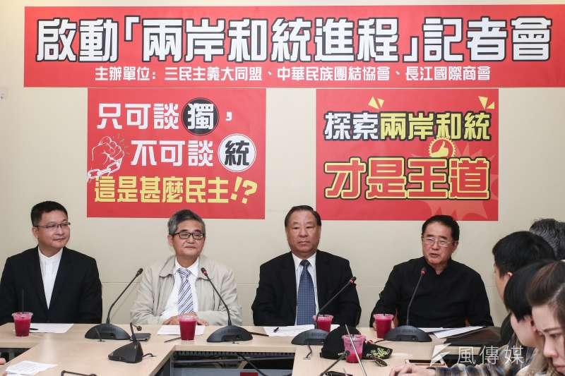 支持和追求民主、自由、均富是民族大義,也是中國統一的真正價值。圖為「啟動兩岸和統進程」記者會。(資料照,蔡親傑攝)
