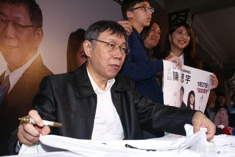 柯文哲與陳思宇海報簽名見面會。圖為台北市長柯文哲。(蔡親傑攝)