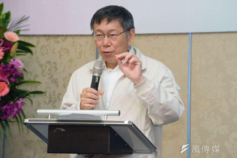 台北市長柯文哲今說,台灣沒有豐富天然資源,因此運用腦力十分重要,創新創業是唯一出路。(甘岱民攝)