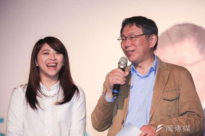 台北市長柯文哲回應訪美問題。(資料照片,簡必丞攝)