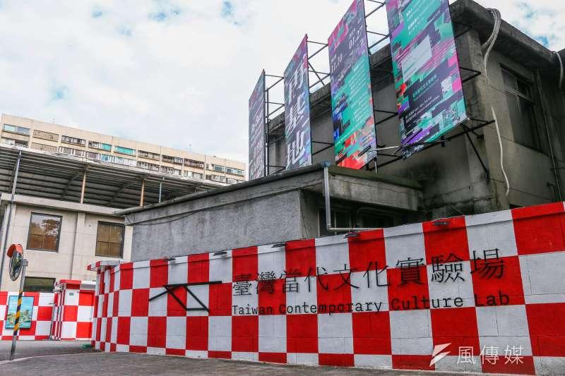 位於舊空軍總部原址的台灣當代文化實驗場(C-Lab)去年8月正式啟動。而對於當前台灣社會來說,文化實驗需要以占地7公傾多的巨大園區來進行嗎?而文化實驗究竟是什麼?(蔡親傑攝)