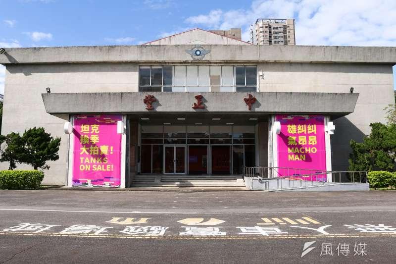20190110-台灣當代文化實驗場,空總舊址實驗建築。(蔡親傑攝)