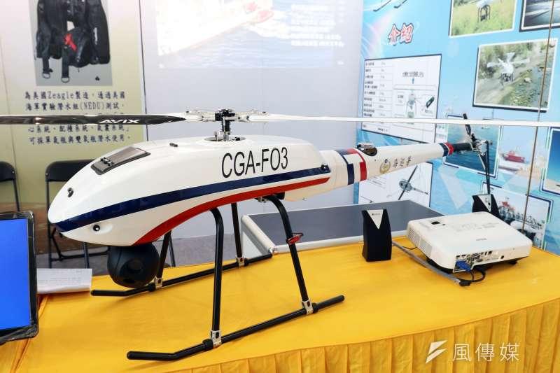 20190111-海巡署現有屬於自己的旋翼無人機,配合單位執行海面和岸際偵查、目標確認等任務。(蘇仲泓攝)