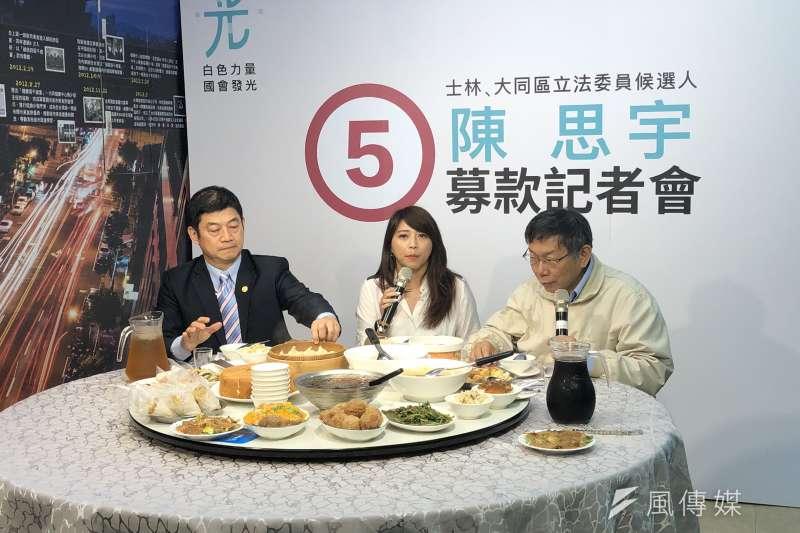 台北市長柯文哲11日晚間再度合體台北市立委候選人陳思宇,一同品嘗寧夏夜市美食,並公布募資相關規則。(方炳超攝)