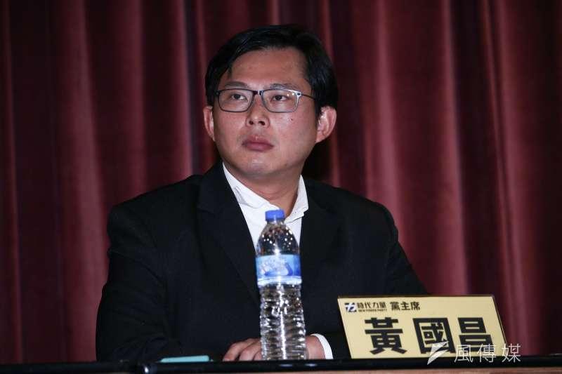 20190112-時代力量黨員大會,黨主席黃國昌說明黨務內容。(蔡親傑攝)
