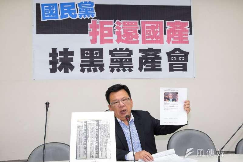 民進黨立委李俊俋16日召開記者會,批評國民黨抹黑不當黨產委員會。(顏麟宇攝)
