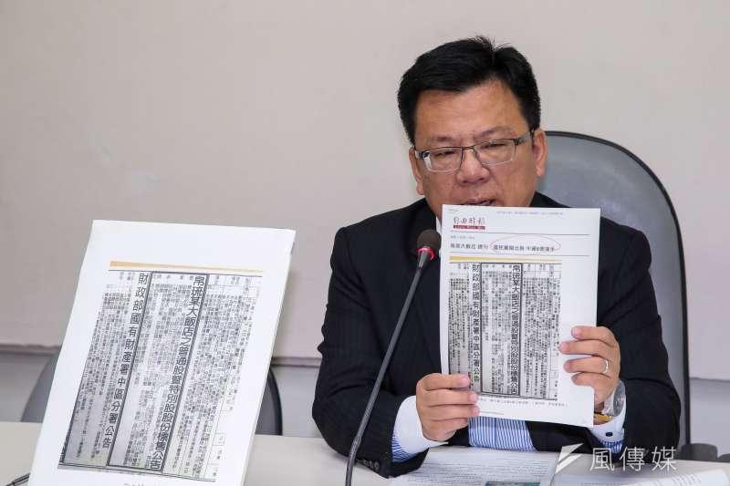 20190116-民進黨立委李俊俋16日召開「國民黨拒還國產,抹黑黨產會」記者會。(顏麟宇攝)