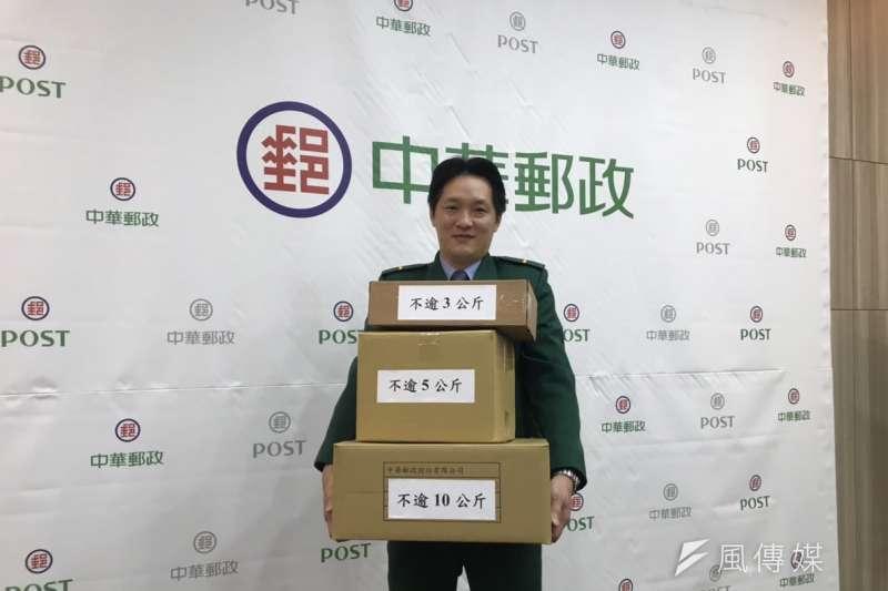 20190117-中華郵政17日宣布,自3月4日起調整國內包裹及國內快捷郵件部分重量級距和資費。(廖羿雯攝)