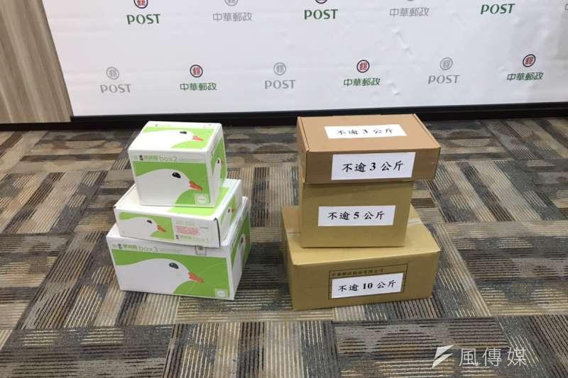 中華郵政17日宣布,自3月4日起調整國內包裹及國內快捷郵件部分重量級距和資費。(廖羿雯攝)