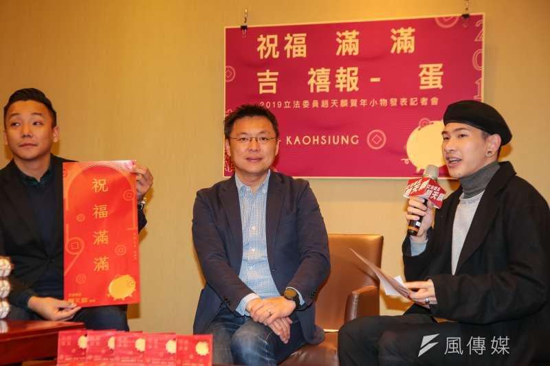 20190117-民進黨立委趙天麟(中)17日召開祝福滿滿賀年小物發表記者會。(顏麟宇攝)