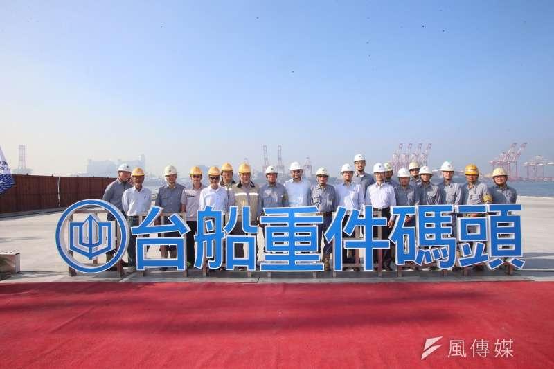 台灣國際造船公司斥資1億2000萬,將台船2號碼頭RS31區域地面承載力,打造台灣第一座重件碼頭。(圖/徐炳文攝)