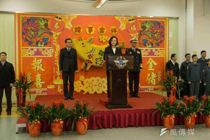 20190122-總統蔡英文22日中午出席國防部新春餐會,會中對官兵堅守崗位的努力與貢獻表達肯定,同時下達「三個不變」任務。(國防部提供)