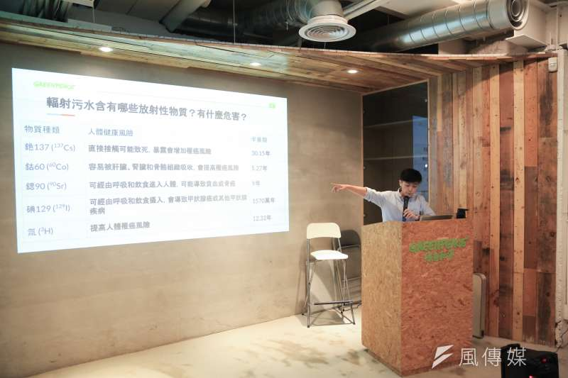 綠色和平組織22日舉辦「福島核污水現況」記者會,能源專案經理李之安指出:「日本輻射污水尚未解決,若排放至太平洋,將對當地社群、漁民及環境有長遠的影響。」(簡必丞攝)