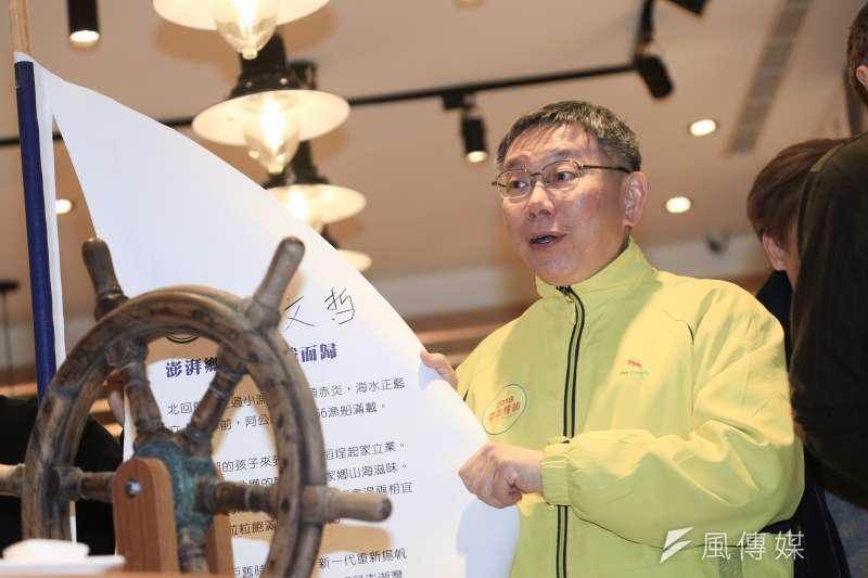 台北市長柯文哲要推倒藍綠高牆,却艱難重重。(簡必丞攝)