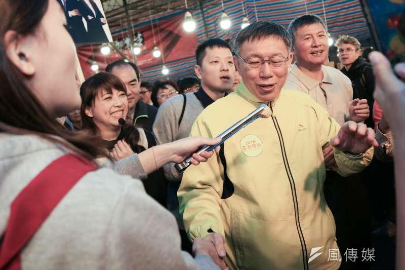 台北市長柯文哲2月將出訪以色列。(資料照片,簡必丞攝)