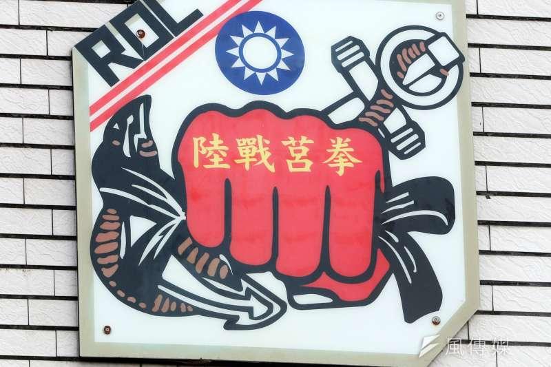 20190123-隸屬於海軍教準部陸戰隊學校的莒拳隊,營舍座落於高雄地區,平日頂著南台灣的艷陽刻苦訓練,雖然人數不多,但卻是海陸相當具有代表性的一個單位。(蘇仲泓攝)