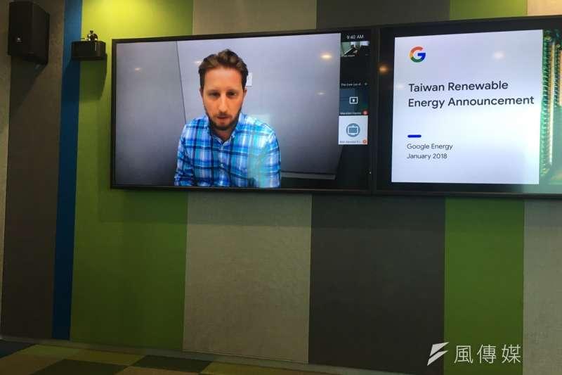 Google能源政策與基礎建設資深負責人馬斯頓‧漢納(Marsden Hanna)接受媒體視訊訪問。(尹俞歡攝).JPG