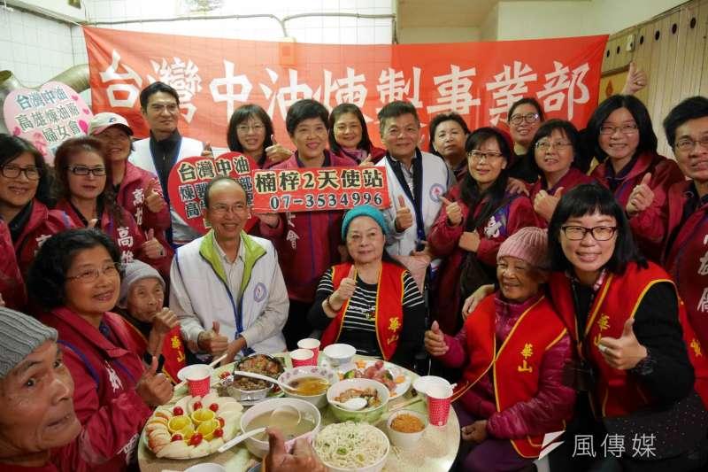 台灣中油公司煉製事業部、華山基金會共同舉辦「中油歲末伴孤老、圍爐迎新年」活動。(圖/徐炳文攝)