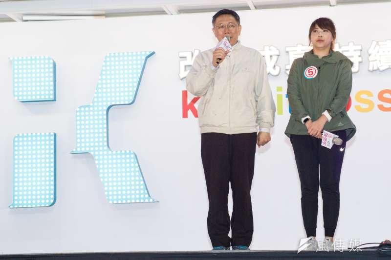 20190126-陳思宇選前之夜,台北市市長柯文哲站台。(甘岱民攝)