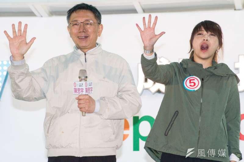 20190126-陳思宇選前之夜,台北市長柯文哲與陳思宇一同比出五號手勢。(甘岱民攝)