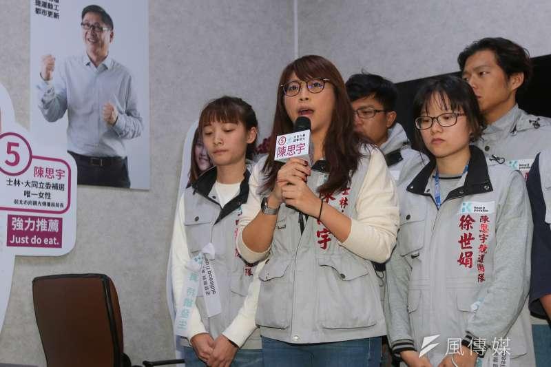 台北市第二選區立委補選候選人陳思宇27日於開票後出面發表感言,並表示未來會繼續追隨「阿北」(台北市長柯文哲)腳步,讓「白色力量」前進各地。(顏麟宇攝)