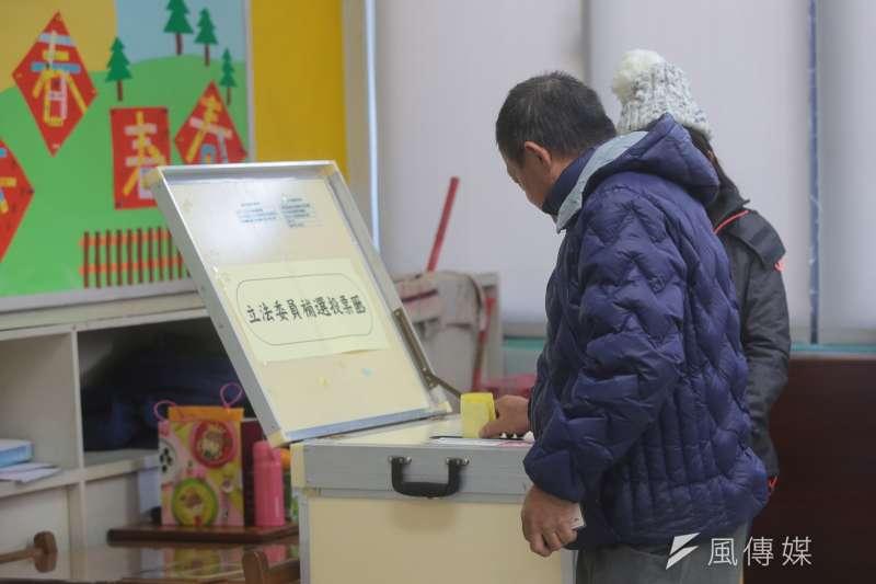 中選會31日決議,明年總統大選、立委選舉同天投票。示意圖。(資料照,顏麟宇攝)