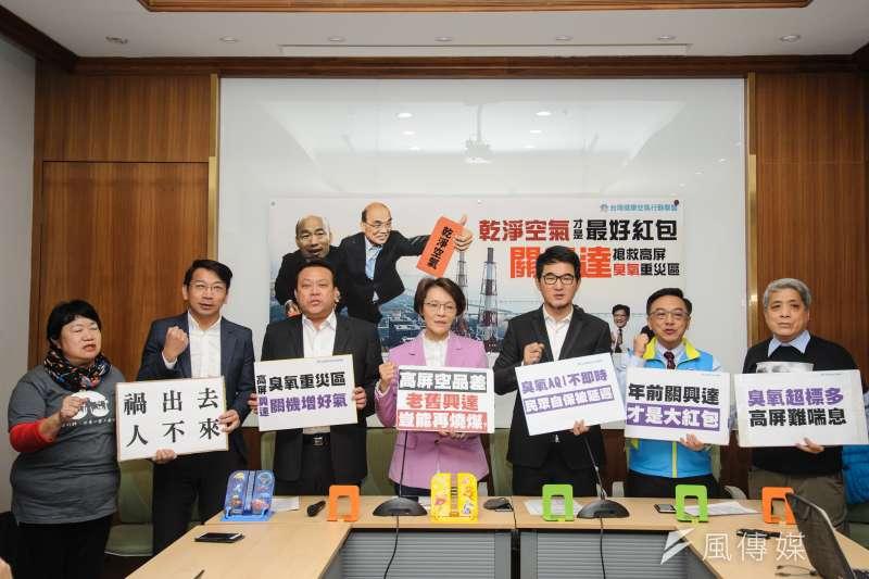 台灣健康空氣行動聯盟「NGOs呼喚南部隊首長 齊促成駁回興達燃煤展延 搶救南高屏空品」記者會。(甘岱民攝)