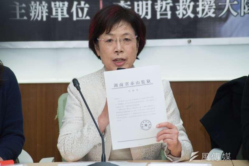 20190129-回應赤山監獄拒絕探監公告記者會,立法委員尤美女。(甘岱民攝)