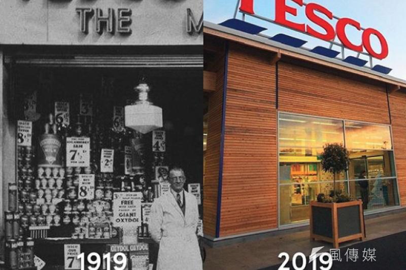 英國零售龍頭特易購面對市場變化,宣布將繼續轉型、大舉裁員9千人(圖片來源:特易購Instagram)