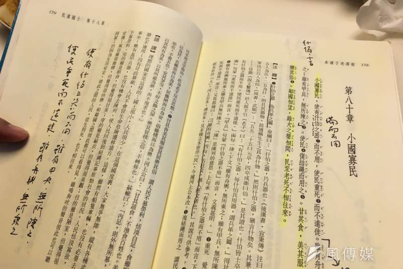 20190131_前民進黨秘書長洪耀福讀「老子」,試著自己注釋。(顏振凱攝)