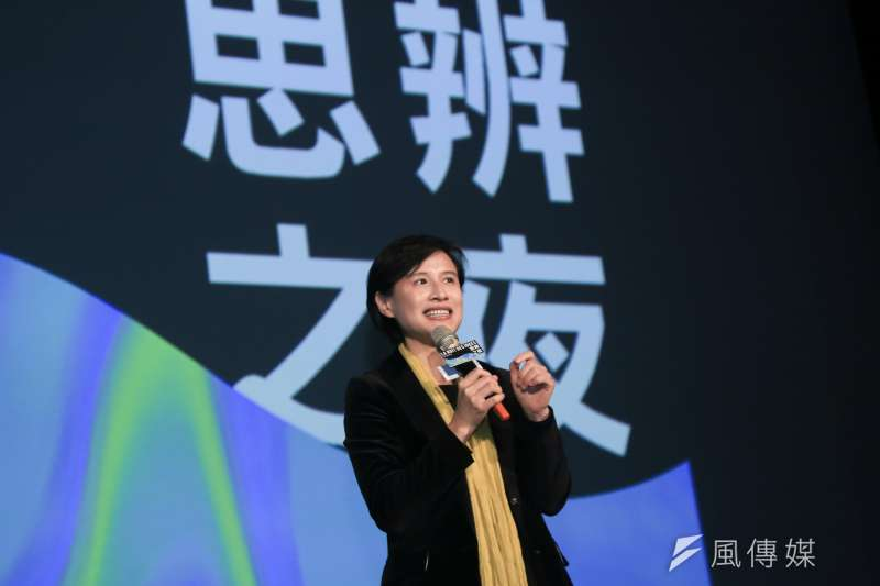 文化部長鄭麗君出席第2屆台北思辨之夜活動。(簡必丞攝)