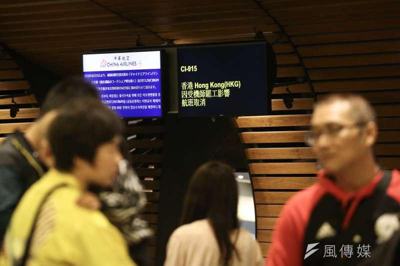 華航機師罷工進入第2天,根據華航官網統計,今天共有17航班受到罷工影響而取消,6航班延遲。(陳品佑攝)